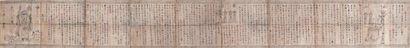 1840. Importante paire de rouleaux manuscrits...
