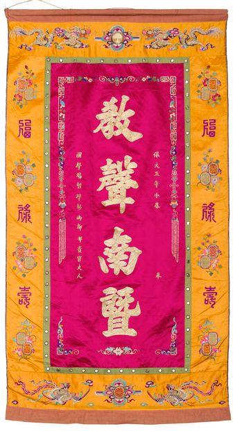 1930  Règne de S.M. l'Empereur Bao Dai (1926-1945)....