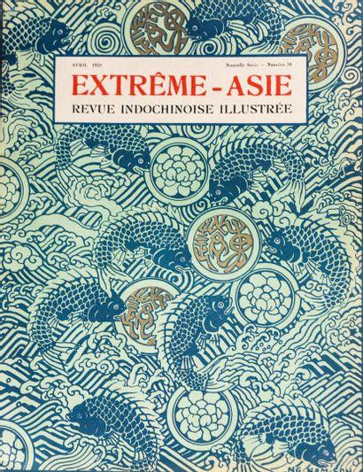 1926  Extrême-Asie. La revue Indochinoise Illustrée.  Luxueux magazine d'actualités...