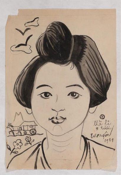 HOANG LAP NGON (1910-2006)  Ecole des Beaux...