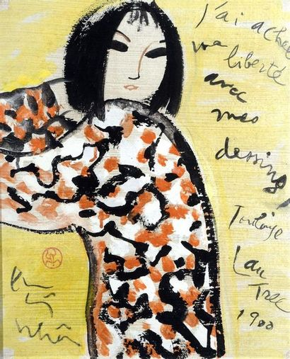 LUU CONG NHAN (1931-2007)  Ecole des Beaux-Arts...