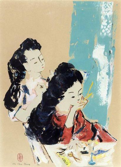PHAM THUC CHUONG (1918/1963)  Ecole des Beaux...