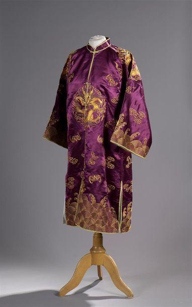 Règne de S.M. l'Empereur Duy Tan (1907-1916)....