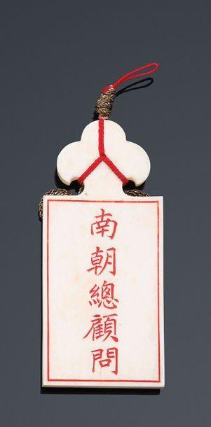 Règne de S.M Bao Daï (1926-1945).  Baï en...