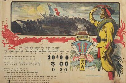 1915  Ville de Hanoï  Fête Nationale du 14...