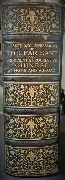 1917. The Encyclopedia. Present day impression...