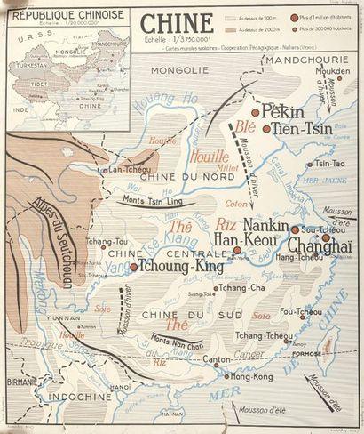 1940. République Chinoise. Iles Républiques....