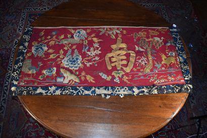 Bandeau brodé, Chine, fin du XIXe siècle,...
