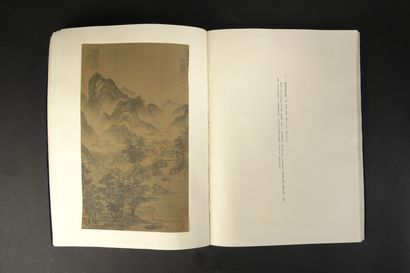 Shanghai Bowuguan Canghua, Paintings in the Shanghai Museum Collection  Édition...