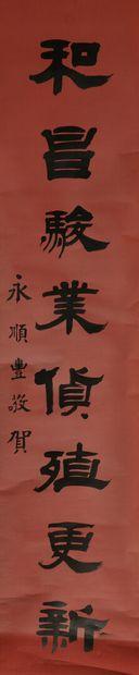 Deux calligraphies en rouleaux à l'encre  sur papier dont une à fond rouge.  Chine...