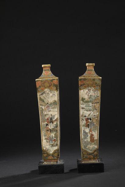Paire de vases en faïence Satsuma  Japon,...