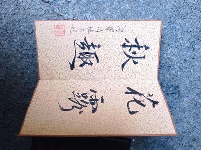 Petit album de peintures à l'encre et couleur sur papier  Chine  Comprenant huit...