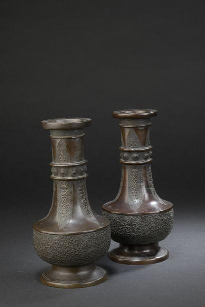 Paire de vases en bronze  Japon, fin de l'époque...
