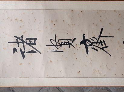 Calligraphie sur papier taché d'or, montée sur soie en rouleau moderne  Verticale,...
