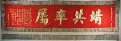 CHINE, XXe siècle : GRAND PANNEAU en tissu rouge