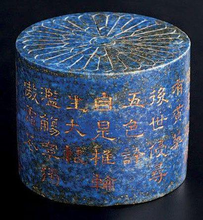 Embout de rouleau cylindrique en lapis lazuli, le pourtour incisé et doré d'un poème...