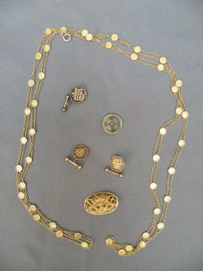 Lot de bijoux en or Chine Comprenant un sautoir...