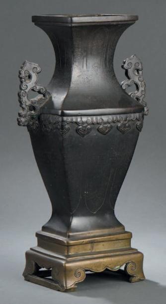 Vase en bronze Chine du sud ou Indochine,...