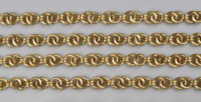 Sautoir en or jaune (750) à maille huit ou...