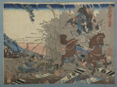 Estampe nippone Scene de bataille Cachet en bas à droite 36 x 49 cm