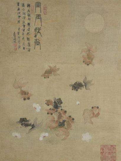Peinture à l'encre et couleur sur soie encadrée Chine, XIXe siècle Représentant...