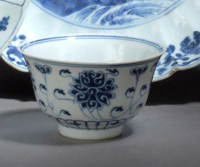 Petit bol en porcelaine bleu blanc Chine,...