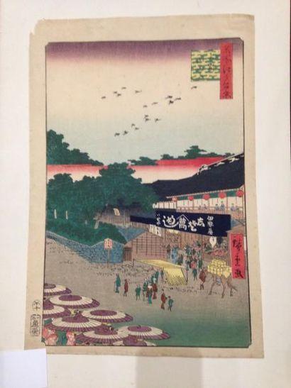 Utagawa HIROSHIGE (1797-1858) Oban tate-e de la série Meisho Edo hyakkei, les cent...