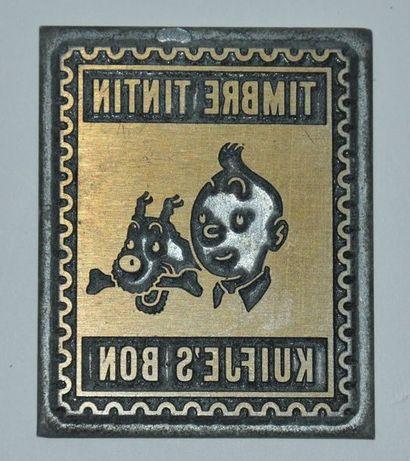 Rare plaquette d'impression pour le timbre...
