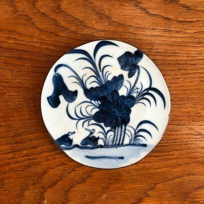 Vietnam, XIXème siècle ?  Porcelaine de Hue....