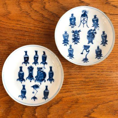 Vietnam, XIXème siècle, porcelaine de Hue....