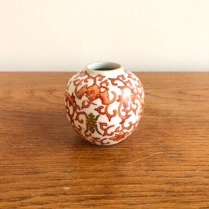 CHINE, deuxième moitié du XXe siècle   Vase...