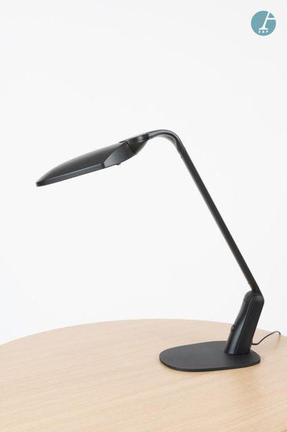 En provenance du siège d'un groupe industriel international UNILUX Paire de lampes...