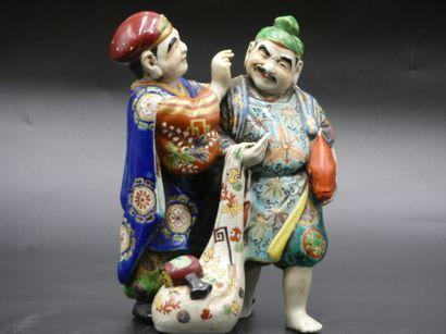 CHINE. Pêcheurs en porcelaine
