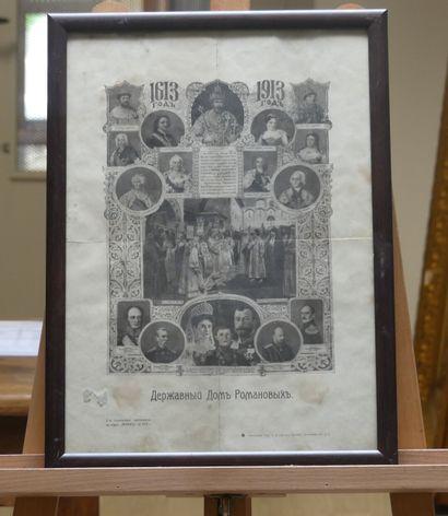 300ème anniversaire de la Dynastie des Romanov