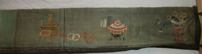 Bandeau, Chine, dynastie Qing, XVIIIème siècle,...