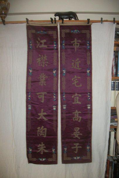 Paire de tentures, Chine, dynastie Qing,...