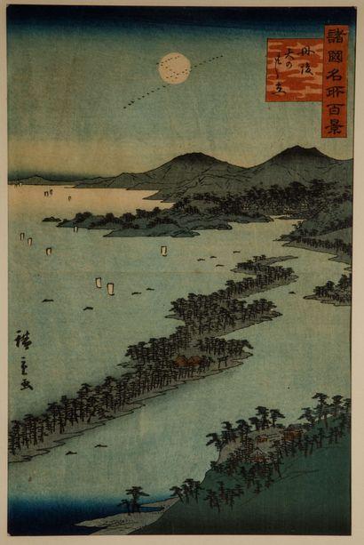 HIROSHIGE II :  Série Shokoku Meisho zu-e...