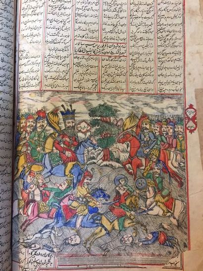 Livre PERSAN (XIXème siècle)