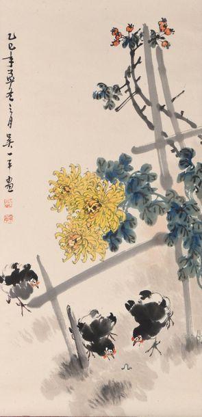 Peinture polychrome à l'encre de Chine sur...