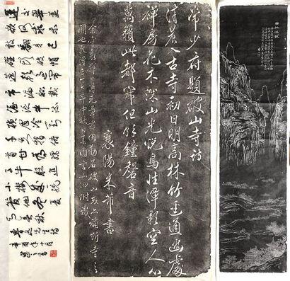 Chine, XXe siècle  Deux estampages, dont...