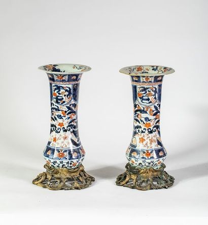 Japon époque Meiji    Paire de vases imari,...