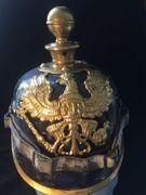 Casque prussien de réserviste d'artillerie...