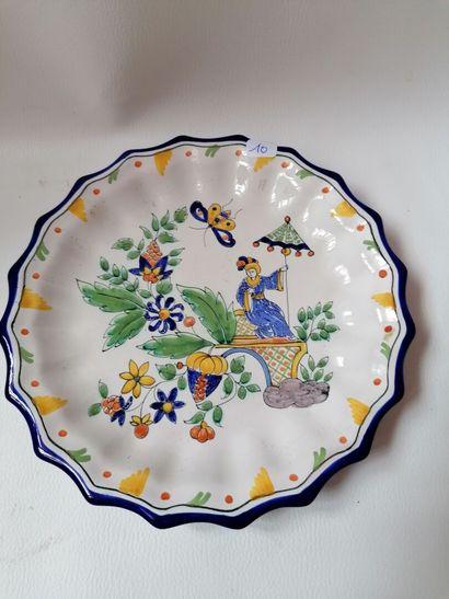 Assiette décor chinois Nevers MATAGNON, Diam...