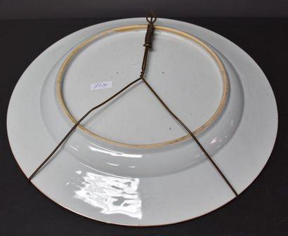 Grand plat en porcelaine de Chine façon Imari Ø 38,5 cm.
