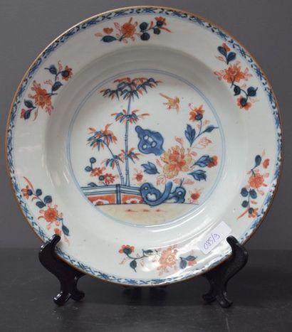 Assiette en porcelaine de Chine XVIII ème...