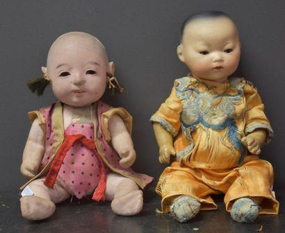 Poupée A.M Germany , bébé chinois , tête...