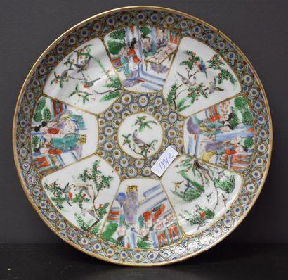 Assiette en porcelaine de Chine décorée de...