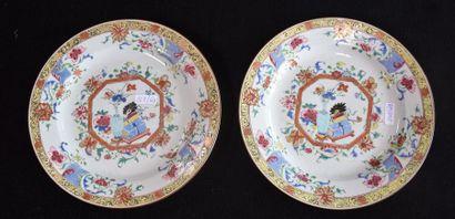 Paire d'assiettes Chine XVIII ème siècle...