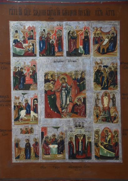19th century Russian icon decorated with 13 scenes from the New Testament on a silver...