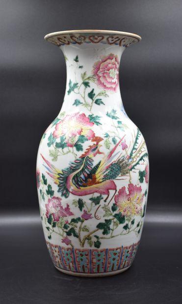 Vase en porcelaine de chine XIX ème siècle...